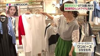 3color-fashion-20140418-028.jpg