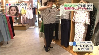3color-fashion-20140418-030.jpg
