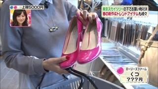 3color-fashion-20140418-034.jpg