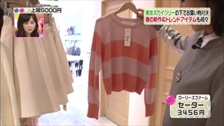 3color-fashion-20140418-035.jpg