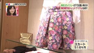 3color-fashion-20140418-036.jpg