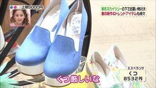 3color-fashion-20140418-039.jpg