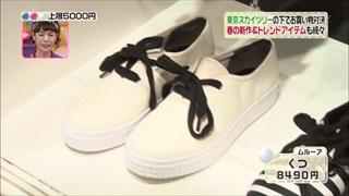 3color-fashion-20140418-042.jpg
