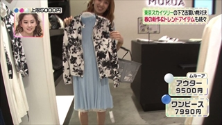 3color-fashion-20140418-043.jpg