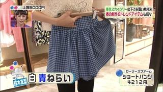 3color-fashion-20140418-046.jpg