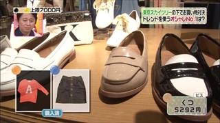 3color-fashion-20140418-052.jpg