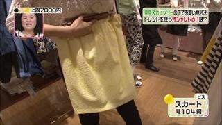 3color-fashion-20140418-055.jpg