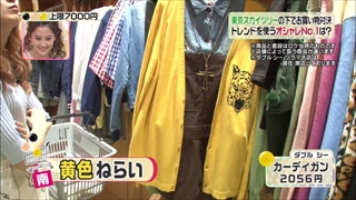 3color-fashion-20140418-057.jpg