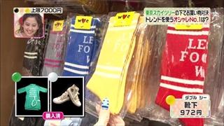 3color-fashion-20140418-058.jpg