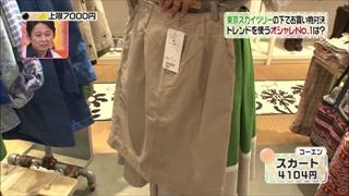 3color-fashion-20140418-063.jpg