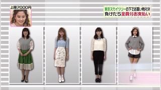 3color-fashion-20140418-067.jpg