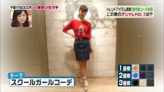 3color-fashion-20140418-068.jpg