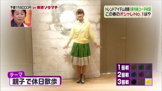 3color-fashion-20140418-072.jpg