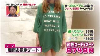 3color-fashion-20140418-075.jpg