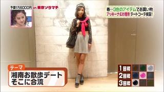 3color-fashion-20140418-078.jpg