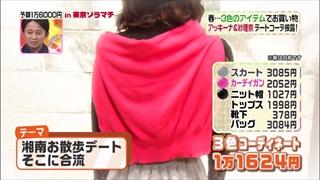 3color-fashion-20140418-081.jpg