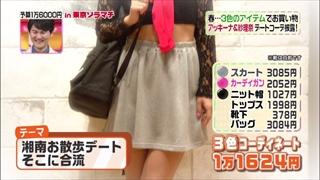 3color-fashion-20140418-085.jpg