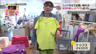 3color-fashion-20140425-001.jpg