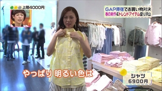 3color-fashion-20140425-006.jpg