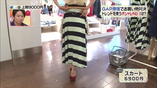 3color-fashion-20140425-049.jpg