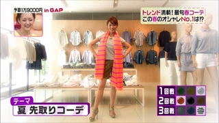 3color-fashion-20140425-061.jpg