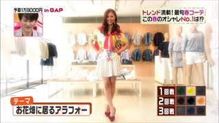 3color-fashion-20140425-066.jpg