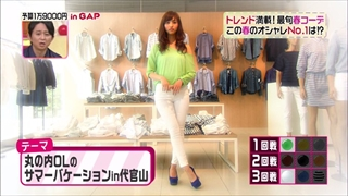 3color-fashion-20140425-068.jpg