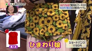 3color-fashion-20140502-039.jpg