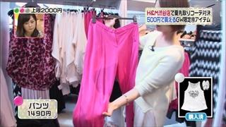 3color-fashion-20140502-044.jpg