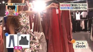 3color-fashion-20140502-060.jpg