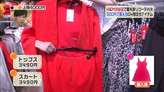 3color-fashion-20140502-063.jpg