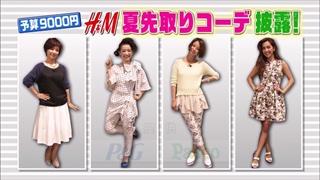 3color-fashion-20140502-066.jpg