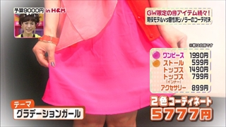 3color-fashion-20140502-079.jpg