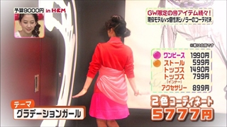 3color-fashion-20140502-083.jpg