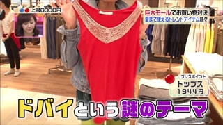 3color-fashion-20140509-005.jpg