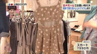 3color-fashion-20140509-023.jpg