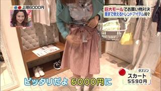3color-fashion-20140509-024.jpg