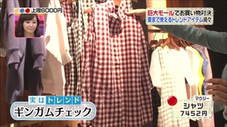 3color-fashion-20140509-027.jpg