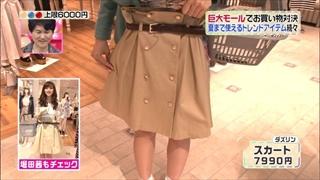 3color-fashion-20140509-029.jpg