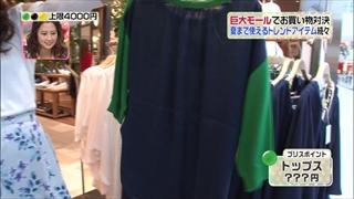 3color-fashion-20140509-034.jpg