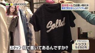 3color-fashion-20140509-037.jpg