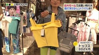 3color-fashion-20140509-052.jpg