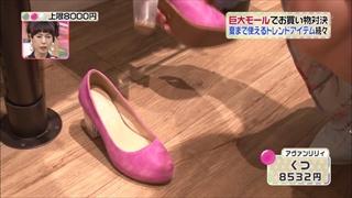 3color-fashion-20140509-068.jpg