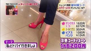 3color-fashion-20140509-081.jpg