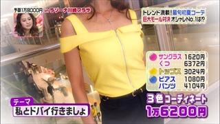 3color-fashion-20140509-083.jpg
