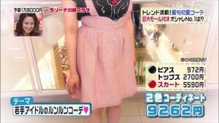3color-fashion-20140509-093.jpg