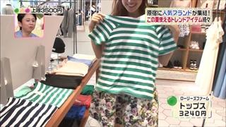 3color-fashion-20140516-003.jpg