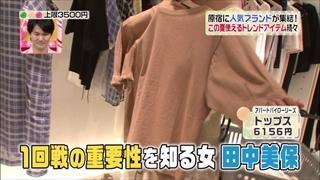 3color-fashion-20140516-010.jpg