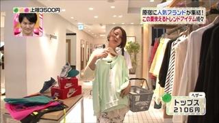 3color-fashion-20140516-011.jpg