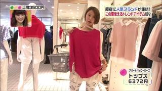 3color-fashion-20140516-012.jpg